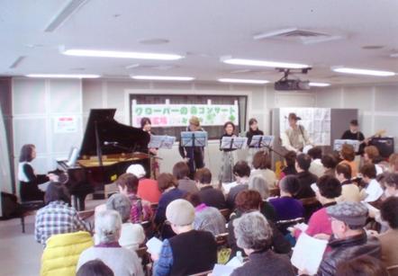 歌声広場「クローバーの会」
